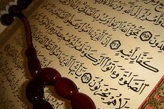 n00237820 b 15 معمای زیبای قرآنی