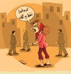 علت بد حجابی دختران!
