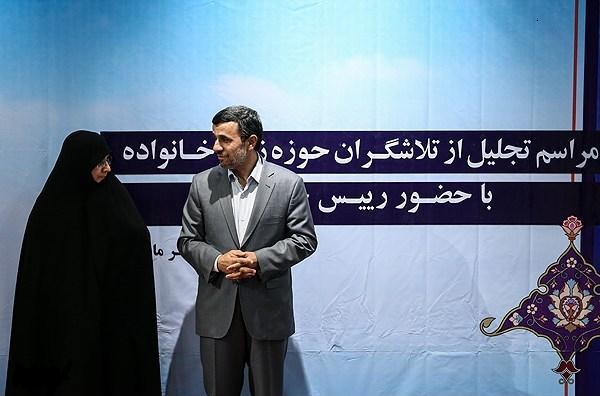 احمدینژاد: باید به خواستگاری بروم+عکس