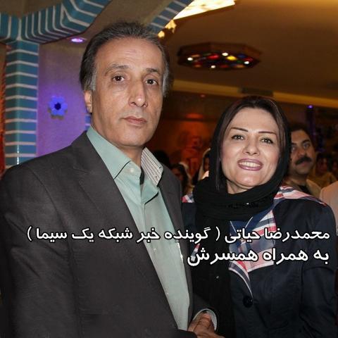 مجری معروف در کنار همسرش +عکس
