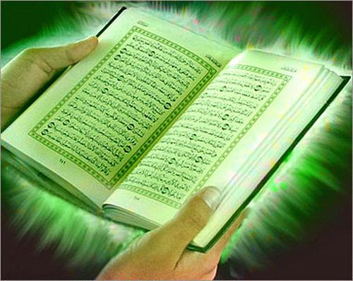 قرآن - تلاوت قرآن - عترتنا - اهمیت تلاوت قرآن
