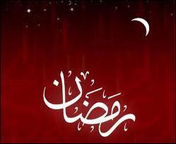 نمازهای پر فضیلت ماه رمضان