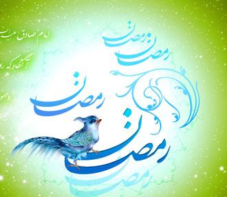 دعا و اعمال شب اول ماه رمضان