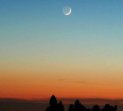 sa4 ماه رمضان چه روزیست؟