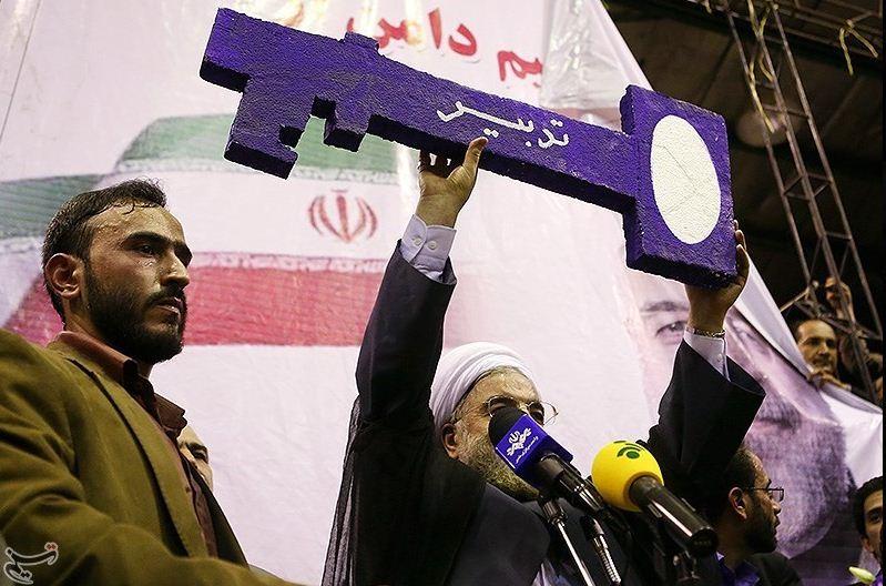 ۷۰ جمله کلیدی دکتر حسن روحانی