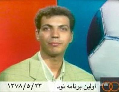 عکسی از اولین مجری گری عادل فردوسی پور در برنامه 90