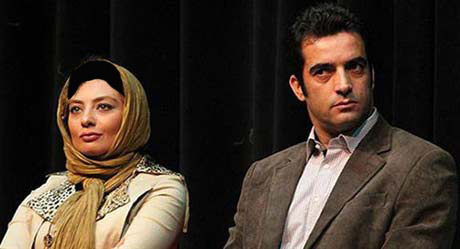 یکتا ناصر و همسرش +عکس