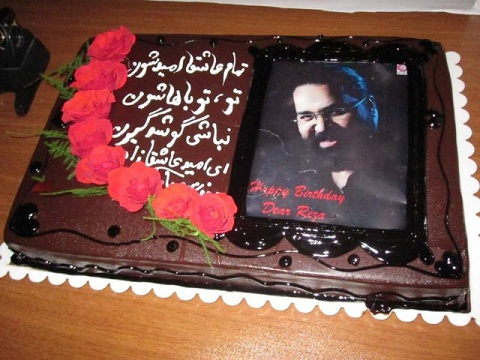 جشن تولد 34 سالگی رضا صادقی +تصاویر
