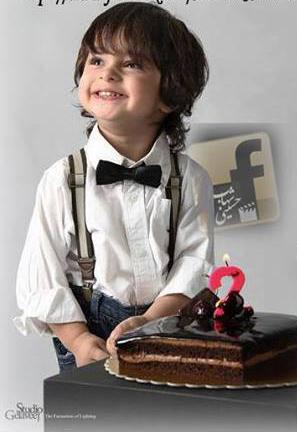 تولد پسر دوم شهاب حسینی +عکس
