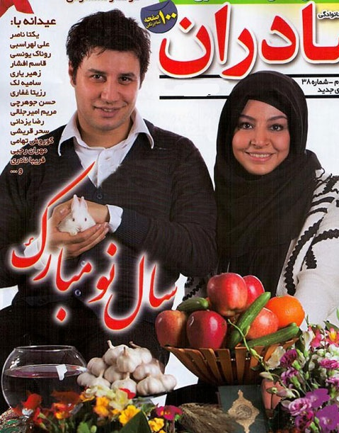 جواد عزتی در کنار همسرش +عکس