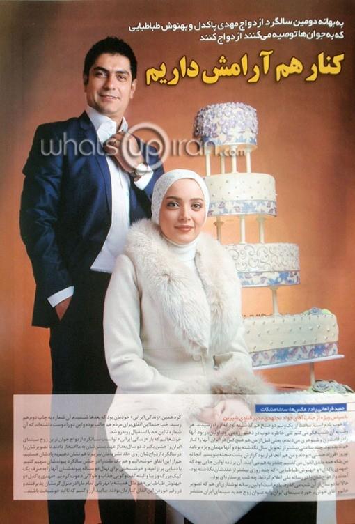 تصاویری از جشن دومین سالگرد ازدواج بهنوش طباطبایی و مهدی پاکدل