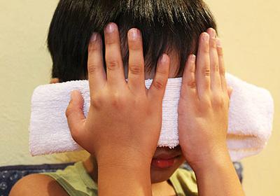 ورزش هایی که برای سلامت چشم ها مفید هستند