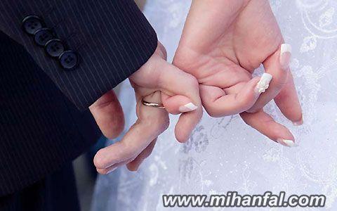 تاثیر مشاوره پیش از ازدواج