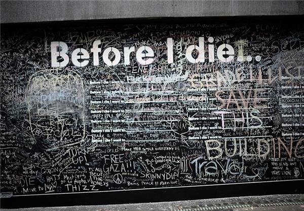 قبل از اینکه بمیرم +تصاویر