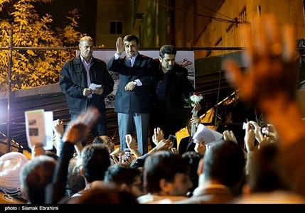 جشن تولد محمود احمدی نژاد در نارمک /تصاویر