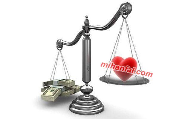 عشق پولی!