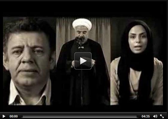 دانلود کلیپ نوسفر سخنرانی های حسن روحانی