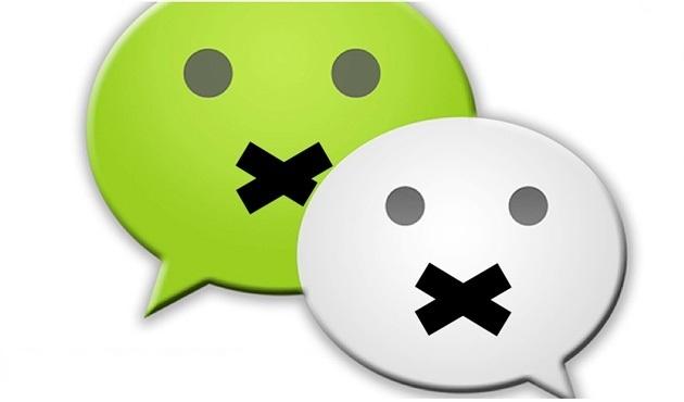 علت اصلی فیلتر شدن وی چت اعلام شد