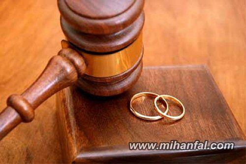 ۶ استان برتر در طلاق