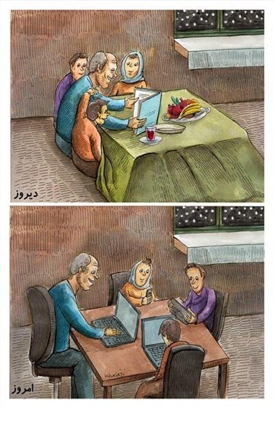 شب نشینی نسلها...! /کاریکاتور