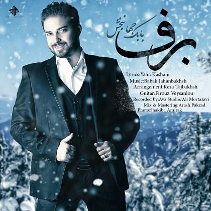 دانلود آهنگ جدید و فوق العاده زیبای بابک جهانبخش با نام برف