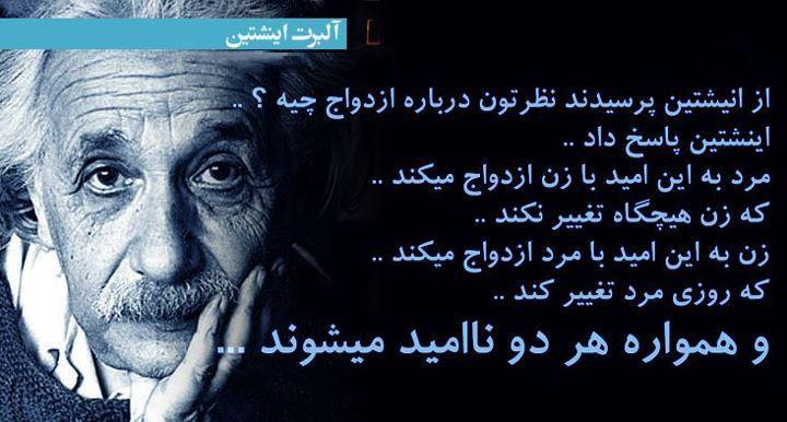 جملات الهام بخش و ناب برای زندگی (4)