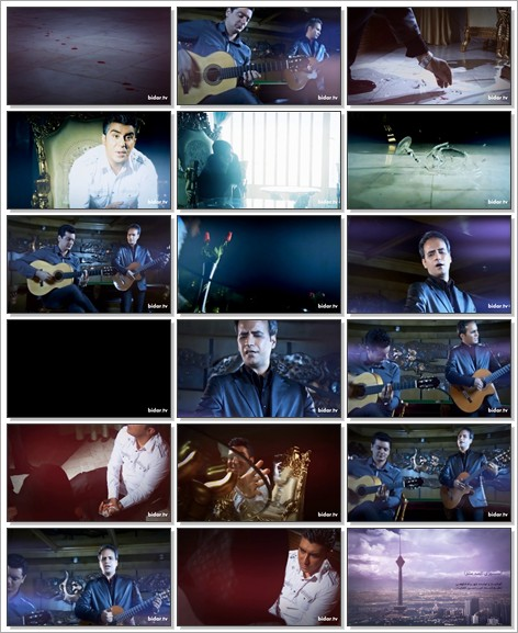 دانلود موزیک ویدیو جدید و فوق العاده زیبای شهرام شکوهی با نام اسیری