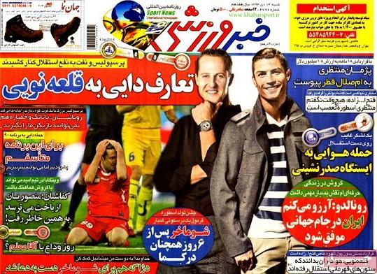 صفحه اول روزنامه های ورزشی امروز شنبه 14 دی ۱۳۹۲