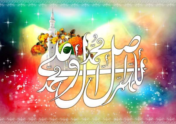 اس ام اس مخصوص تبریک میلاد پیامبر اکرم (ص) 92