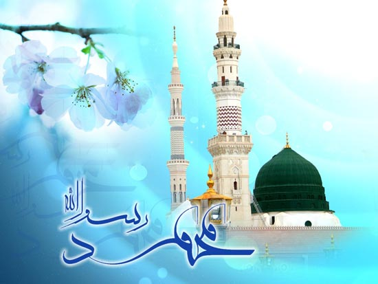 معجزات الهی هنگام ولادت حضرت محمد (ص)