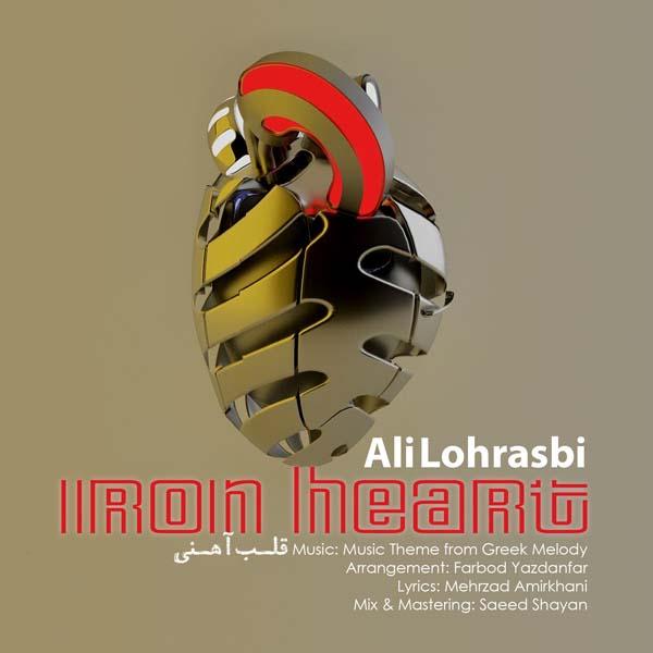دانلود آهنگ جدید و فوق العاده زیبای علی لهراسبی به نام قلب آهنی
