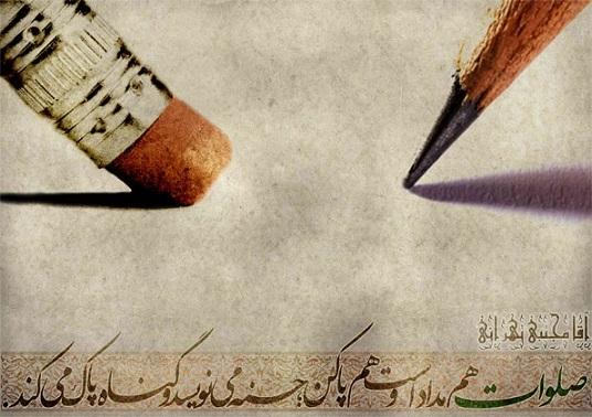 هم مداد هم پاک کن /عکس