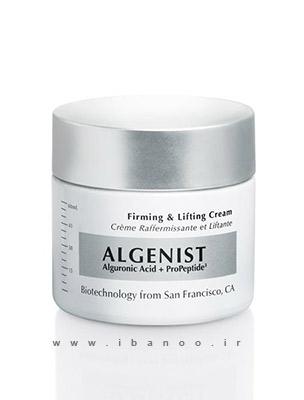 Algenist-Firming-26-Lifting-Cream 12