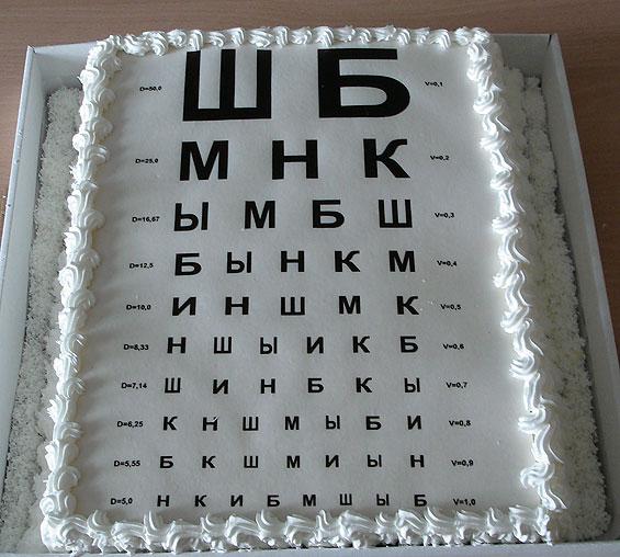 عکس های جشنواره کیک های خاص در روسیه