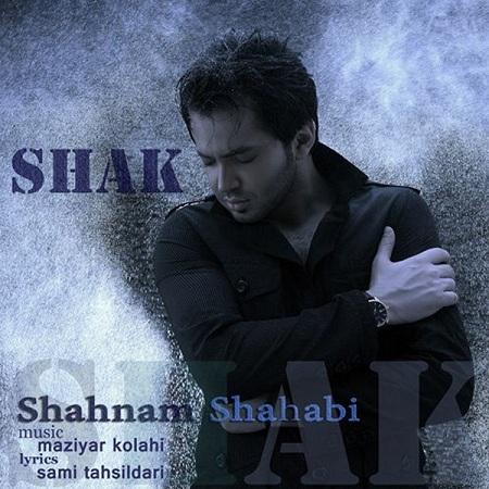 دانلود آهنگ جدید و زیبای شهنام شهابی به نام شک