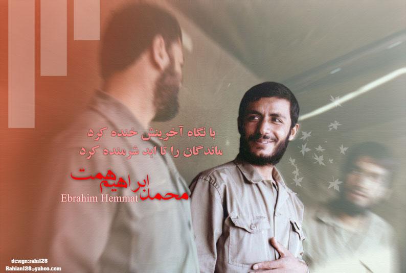 Image result for گریه شهید همت
