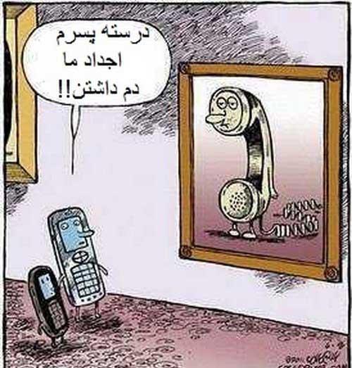 تصاویر طنز و خنده دار (2)