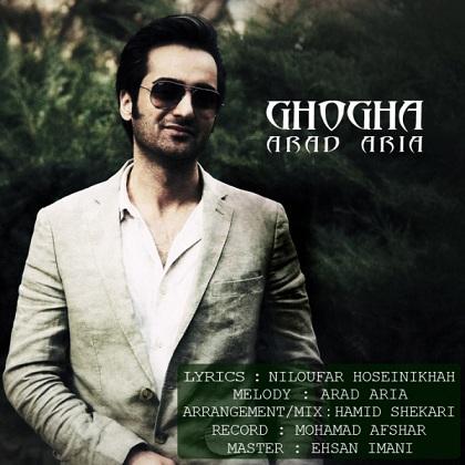 دانلود آهنگ جدید و فوق العاده زیبای آراد آریا به نام غوغا