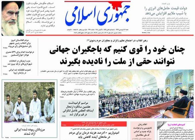 روزنامه دیواری نوجوان سالم Index of /image/22 bahman 91