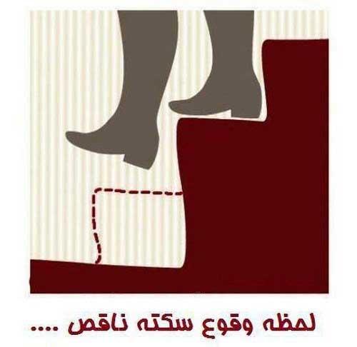 عکس نوشته های طنز و خنده دار