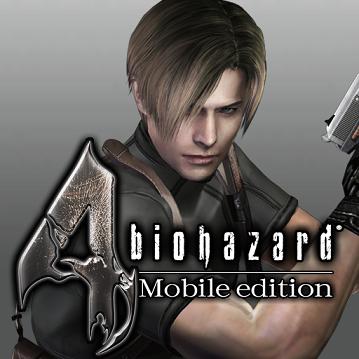 Resident-Evil-4-mihanfal (2)