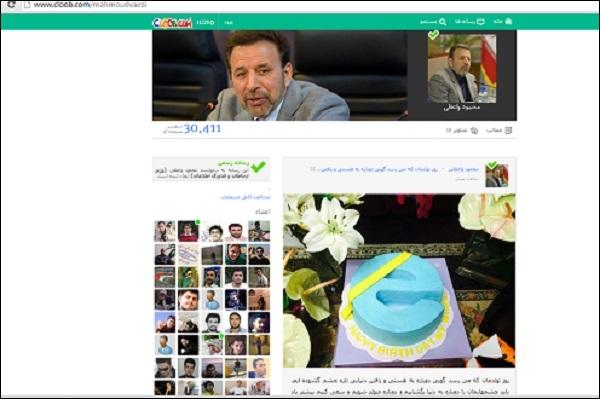 1104 کیک تولد وزیر ارتباطات +عکس