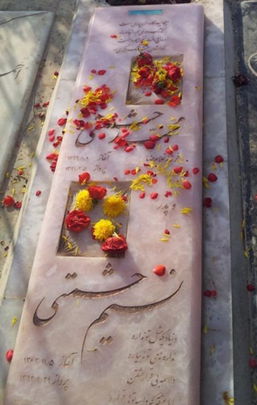 سنگ قبر خاص و غمناک همسر بنیامین بهادری +عکس