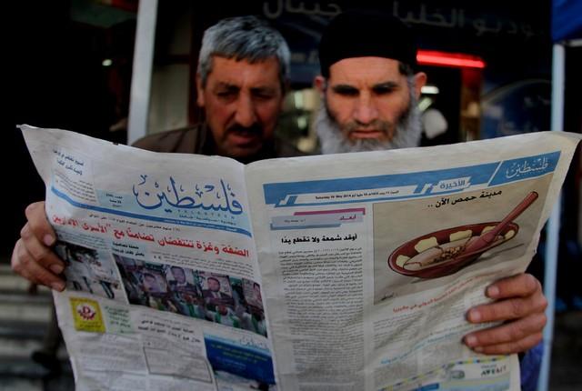 دیدنی های امروز چهارشنبه 24 اردیبهشت ۱۳۹۳ /تصاویر