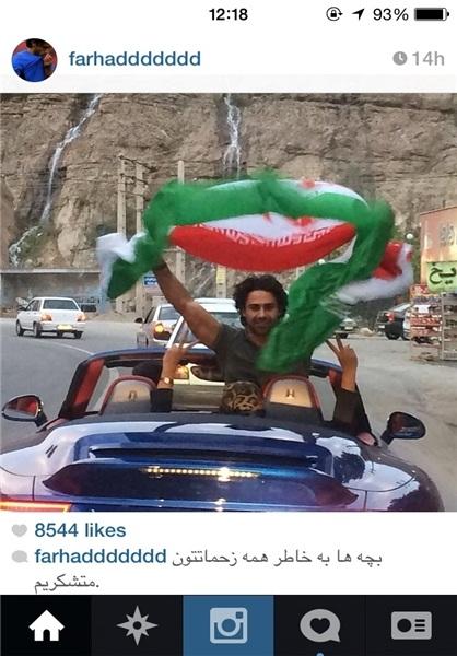 پیام فرهاد مجیدی پس از شکست ایران +عکس