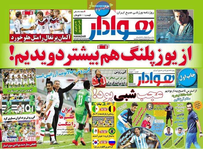 صفحه اول روزنامه های ورزشی امروز سه شنبه 27 خرداد ۱۳۹۳