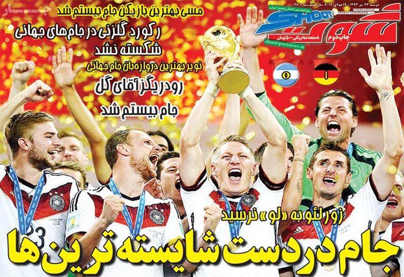 تیتر روزنامه های ورزشی امروز دوشنبه 23 تیر ۱۳۹۳