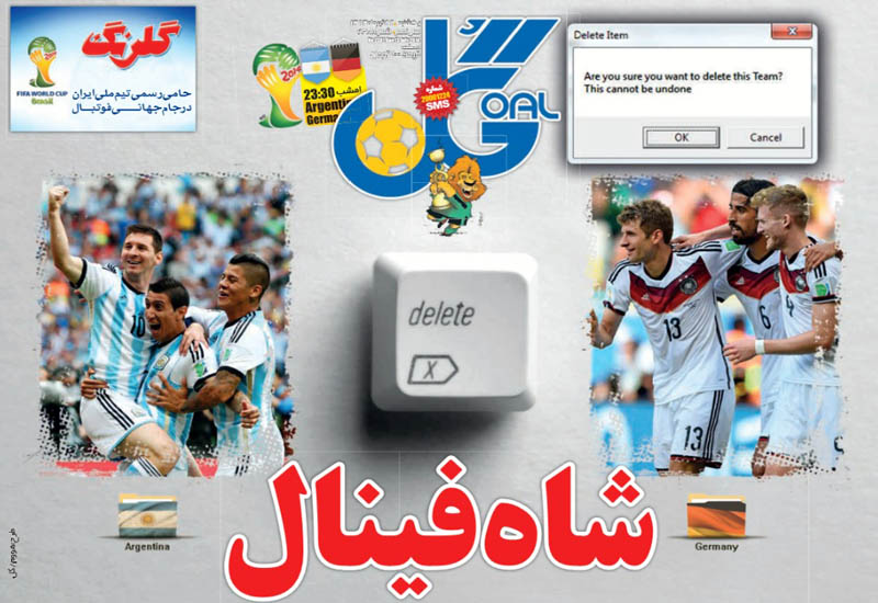 صفحه اول روزنامه های ورزشی یکشنبه 22 تیر ۱۳۹۳