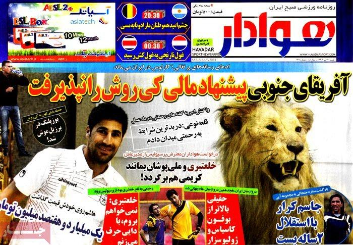 صفحه اول روزنامه های ورزشی شنبه 14 تیر ۱۳۹۳