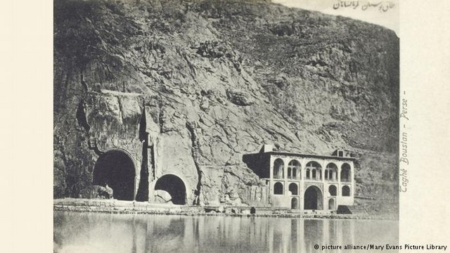 تصاویر جالب و دیدنی از ایران قدیم